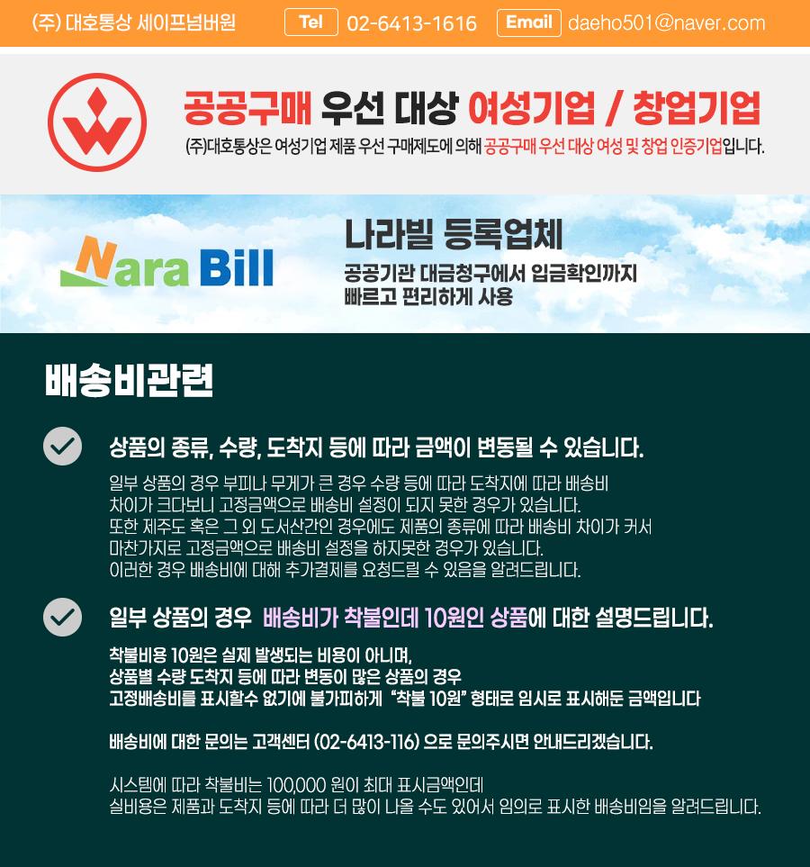 notice_top